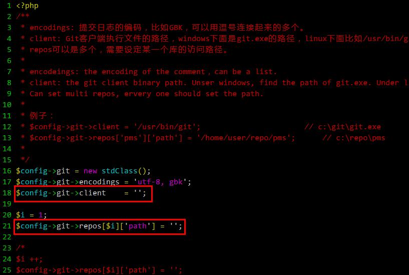 Integrate Git - ZenTao Manual - ZenTao