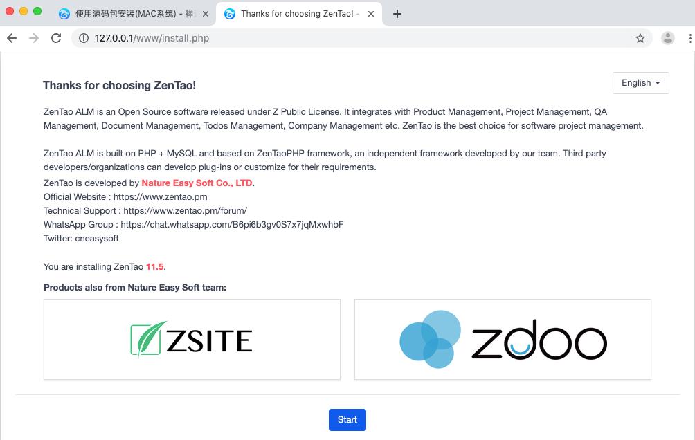 XAMPP-VM Installation for macOS - ZenTao Manual - ZenTao