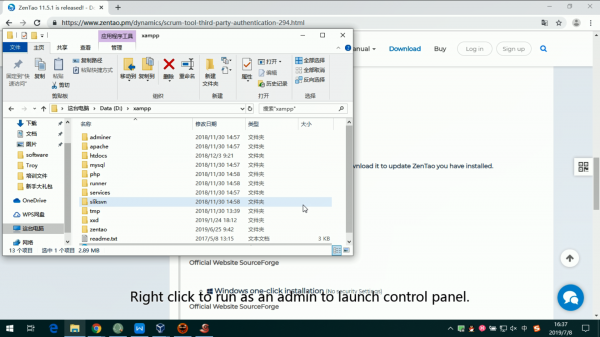 Zentao Installation of One-Click Package in Windows