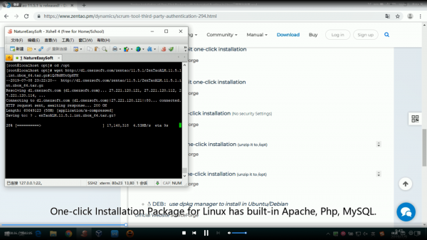 Zentao Installation of One-Click Package in Linux